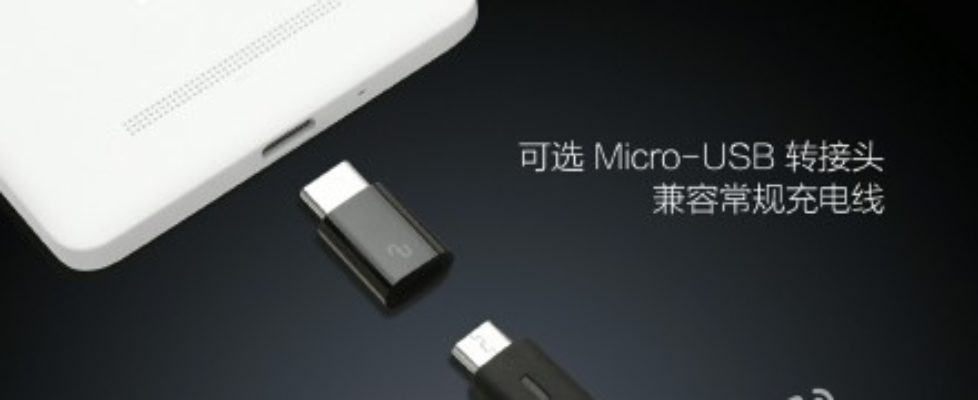 Xiaomi Mi 4c release and technical specifications