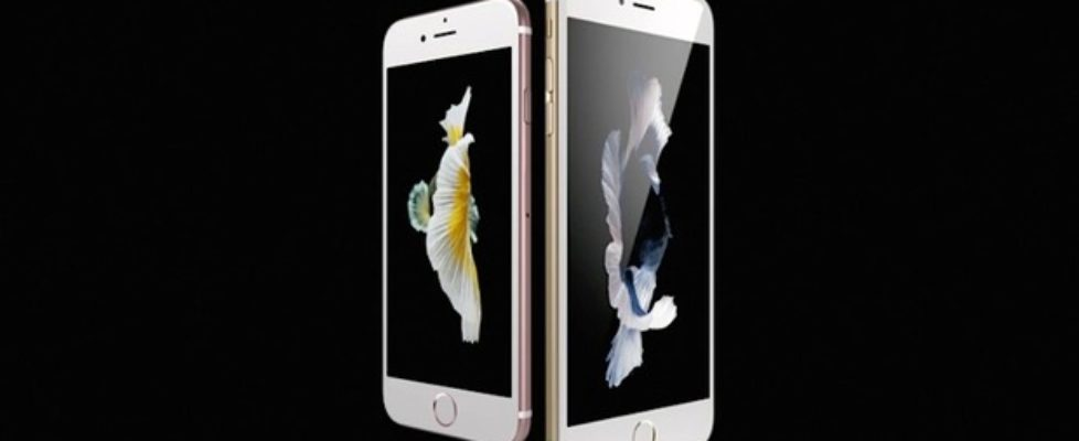 Download Live Wallpaper for iPhone 6s Plus